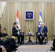 نقل سفارة باراغوي الى القدس