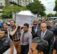 جثمان البطش في القاهرة