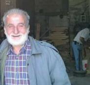 وفاة حاج فلسطيني