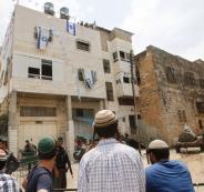 اخلاء منزل ابو رجب في الخليل