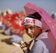 دعم ياباني لفلسطين