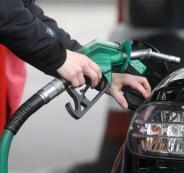 ارتفاع اسعار الوقود