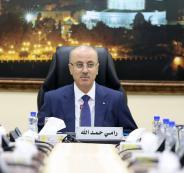 مجلس الوزراء يؤكد جاهزيته لاستلام كافة المهام في قطاع غزة