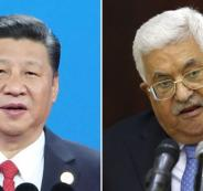 عباس والصين
