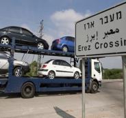 إدخال دفعة سيارات عبر ايريز