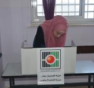 انتخابات البلدية في الضفة الغربية