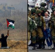 الشهداء الفلسطينيين منذ بداية العام 2018