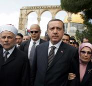اردوغان ومسجد آيا صوفيا