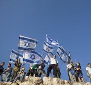 قانون يهودية الدولة
