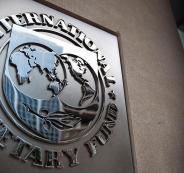 صندوق النقد الدولي يدعو تركيا للالتزام بالسياسات الاقتصادية