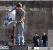 الاستيطان الاسرائيلي في الخليل