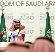 فائض في الميزانية السعودية