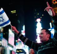 عدد اليهود في اسرائيل
