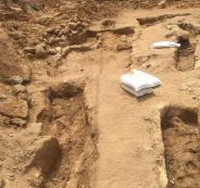 مقبرة اسلامية في يافا