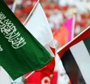 الاردن ومصر والسعودية والامارات والتطبيع