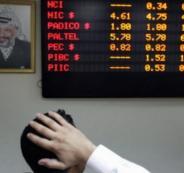 مؤشر بورصة فلسطين