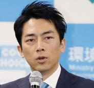 وزير ياباني والاجازة الابوية