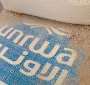 الأونروا ستوزع بدل إيجار لـ2,069 عائلة في غزة