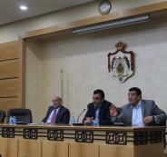 مجلس النواب الأردني يكلف لجنة قانونية لإعادة دراسة اتفاقية السلام مع إسرائيل!