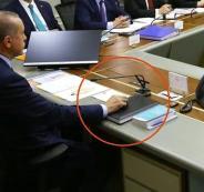 اردوغان ودفتر اسود