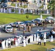 السعودية تنفي إلغاء