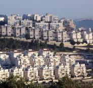 وحدات استيطانية القدس
