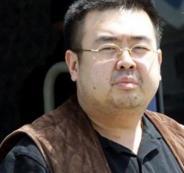 شقيق الزعيم الكوري