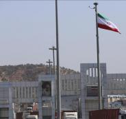 تأشيرة دخول بين العراق وايران