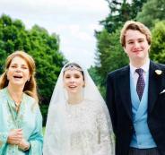 زفاف الاميرة راية بنت الحسين