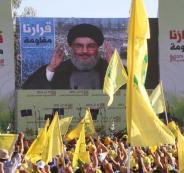 سحب سلاح حزب الله اللبناني