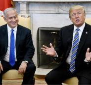 فلسطين تقرر مقاضاة نتنياهو وترامب في الجنايات الدولية