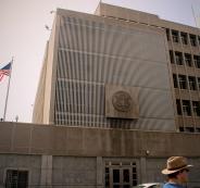 نقل السفارة الاميركية للقدس في 14 أيار المقبل