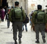 اسرائيل تمنع السلطة الفلسطينية من التحرك في القدس