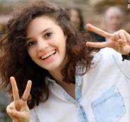 مقتل الفتاة  آية سعيد مصاروة من باقة الغربية