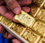 بيع الذهب