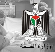 المريض محمد ابو مويس