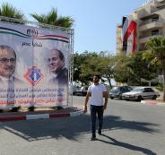 المصالحة الفلسطينية ومصر