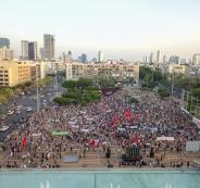 تظاهرة في تل ابيب