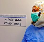 اصابات بفيروس كورونا في الجالية الفلسطينية