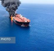 ناقلات نفط في الخليج