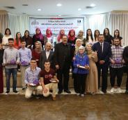حفل تكريم اوائل التوجيهي في رام الله