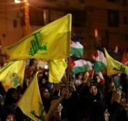 hezbollah-flag-afp
