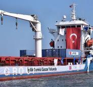 سفينة مساعدات تركية لغزة