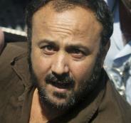 عزل  الأسير مروان البرغوثي