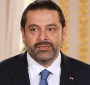 سعد الحريري في لبنان