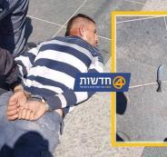 اعتقال شاب بزعم محولته تنفيذ عملية طعن بالقدس