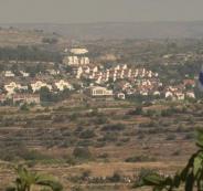 مستوطنات الضفة الغربية
