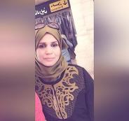 تعويض لعائلة الشهيدة عائشة الرابي