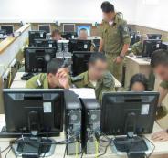 قيادة الجيش الاسرائيلي