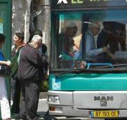 خسارة أضخم شركة باصات اسرائيلية 190 مليون يورو بسبب BDS
